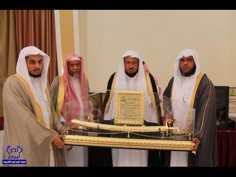 حفل توديع الشيخ فهد الجليفي بـ #الخرج 1437هـ