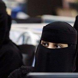 """إنطلاق حملة """"صيفك صحي""""بمحافظة #الخرج لمده يومين"""