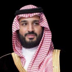 """""""الهيئة الملكية"""" تعلن فتح باب القبول الموحد للكليات والمعهد"""
