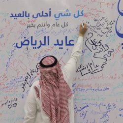 بالصور.. لجنة شباب محافظة الدلم تقيم لقاء المعايدة السنوي