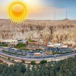 مجلس صلح في عيد الاضحى