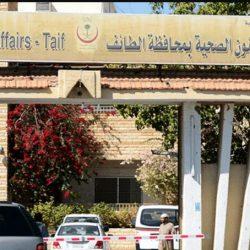 """بيان من """"شرطة الرياض"""" حول ضبط أحد المطلوبين في قضايا جنائية"""