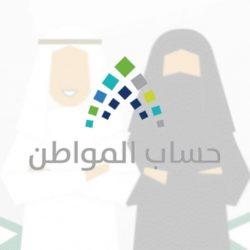 نادي الجودة و سلامة المرضى السعودي يكّرم الدكتور الدخيني