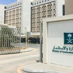"""""""الشورى"""" يقر تعديل المادة 13 من نظام الخدمة المدنية التي تمنع الموظف الحكومي من العمل بالتجارة"""