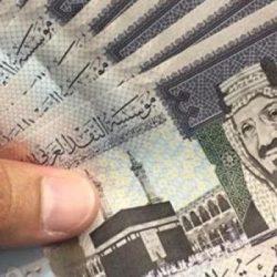 بالصور.. #بلدية_الخرج تكثف جولاتها الرقابية علي السوق المركزي.. وتغلق الطرق الداخلية للسوق