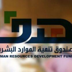 """""""ساما"""": توقعات صندوق النقد الدولي للاقتصاد السعودي أكثر تشاؤماً من توقعاتنا.. والتغيرات كبيرة بسبب كورونا"""