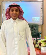 أسرة بالدلم ترسل رسالة شكر للمعلم عبدالله الموسى عطفا على ماقدمه في منصة مدرستي لابنائهم