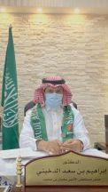 مدير مستشفى #الدلم مهنئاً القيادة بيوم الوطن: تسعون عاماً شامخاً بالمجد و العز يا وطني