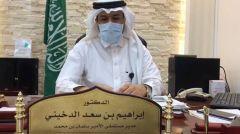 مدير مستشفى #الدلم بعد رفع الحظر:احموا أنفسكم و أهليكم بتطبيق الاحترازات الصحية