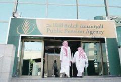 """""""التقاعد"""": لا يُسمح للموظف الحكومي بالعمل في القطاع الخاص بعد نهاية دوامه"""