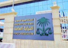"""جدل بين محكمتين في جدة بسبب """"حـادث مروري"""".. والمحكمة العليا تتدخل"""