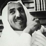 السيرة الذاتية لأمير الكويت الراحل الشيخ صباح الأحمد الصباح