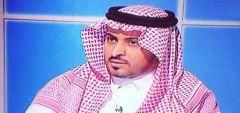 """""""المطرفي"""" مساعدًا لمدير #صحة_الرياض للتخطيط والتطوير"""