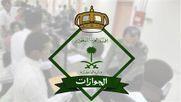 """مواطن يسأل عن رسوم تجديد إقامة زوجة المواطن غير السعودية.. و""""الجوازات"""" تجيب"""