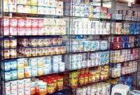 وزارة التجارة ستضع قريبا تسعيرات لحليب الأطفال