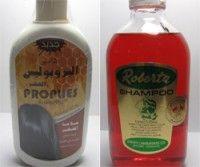 الغذاء والدواء تحذر من استخدام منتجات شامبو ملوثة بالديوكسان