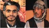 عامر الراشدي وزيد الجميل على مسرح امانة الرياض في ايام العيد