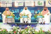 في أمسية تصرخ بالشعر : د.العشماوي ود.حبيب اللويحق أمتعا الجمهور بقصائد خلطت الآلام بالآمال