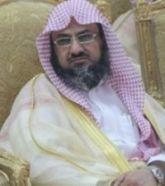 الشيخ سعد الغنيم يرثي الشيخ عبدالرحمن الجلال