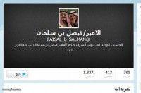 """مسؤول: حساب الأمير فيصل بن سلمان على """"تويتر"""" مُنتَحل"""