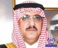 وزير الداخلية يوجه بمصادرة لعبة أطفال مسيئة لأم المؤمنين عائشة