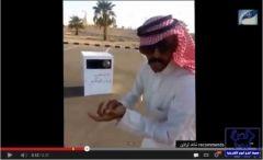 """بالفيديو .. شباب سعودي يعبرون عن استيائهم من """"ساهر"""" بطريقتهم الخاصة"""