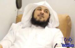 الشيخ العريفي يدعو للممثل خالد سامي بالمغفرة ( فيديو)