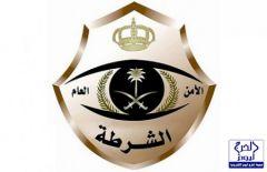 تحريات شرطة الخرج تضبط مقيمة عربية قتلت زوجها