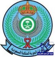 القوات الجوية تبدأ اليوم في فتح التسجيل للالتحاق بالخدمة العسكرية