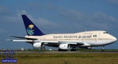 هبوط طائرتين سعوديتين اضطرارياً بمطار القاهرة