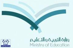تدريب 110 آلاف معلم ومعلمة ضمن مشروع لإعادة هيكلة التعليم