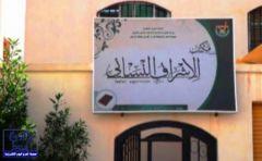 أم باكستانية تستثمر وجودها بالمملكة لمساعدة طفلاتها الثلاثة على ختم القرآن