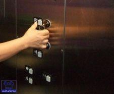 احتجاز«10»سيدات داخل مصعد بسبب حمولتهن الزائدة