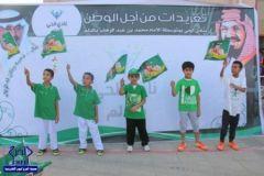 نادي الحي بالدلم يحتفي باليوم الوطني