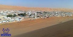 """إلغاء محافظة """"الخرخير"""" بأمر ملكي ونقل مراكزها"""