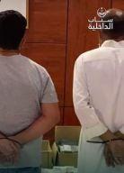 شاهد.. القبض على وافدين تورطا باتخاذ وحدة سكنية مقراً لتزييف العملات النقدية