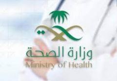 """""""الصحة"""": تسجيل 58 وفاة و3580 إصابة جديدة بفيروس """"كورونا"""" وشفاء 1980 حالة"""