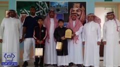 مدرسة علي بن أبي طالب تكرم طلابها المشاركين في مسابقة الالقاء والنشيد الفردي
