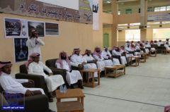 بحضور سعادة مساعد مدير التعليم ثانوية نعجان تكرم طلابها المتميزين