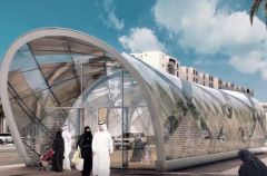 """بعد تصويت 160 ألفًا.. """"قطار الرياض"""" يعلن اسم بطاقة شبكة النقل العام بالرياض"""