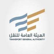 هيئة النقل تعلن صرف الدفعة الثانية من دعم المواطنين العاملين في نشاط توجيه المركبات