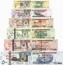 مؤسسة النقد : لا نية لمؤسسة لإلغاء الاصدارات السابقة من العملات السعودية