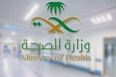 """""""الصحة"""": تسجيل 30 وفاة و593 إصابة جديدة بفيروس """"كورونا"""" وشفاء 1203 حالات"""