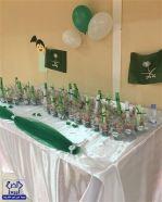 المدرسة الابتدائية الثالثة بالدلم تحتفل باليوم الوطني الـ 86 للمملكة