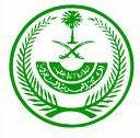 وزارة الداخلية تنبه المواطنين إلى أساليب نصب واحتيال جديدة