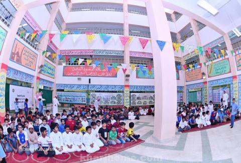 """قائد مدرسة ابن خزيمة أ. فيصل البريقي يكرم الطلاب المشاركين في برنامج """"حفظ النعمة """""""