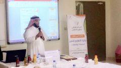 المهيني ينفذ برنامجاً تدريبياً عن جائزة التعليم للتميّز  بمدارس فرسان الجزيرة