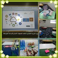 برنامج توعوي للنشءوتحديات الاعلام الجديد في مدرسة بنات بـ #وادي_الدواسر