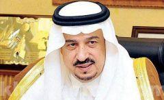 خاص : تفاصيل زيارة سمو أمير منطقة #الرياض القادمة لـ #الخرج