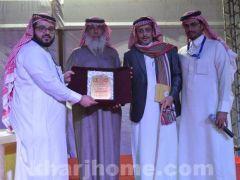 مجلس ألمع الثقافي يشارك بندوة في مهرجان العسل التاسع